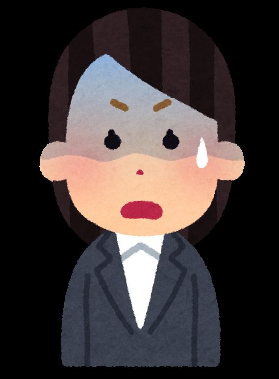 OLかおりさん