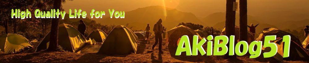 Akiblog51公式サイト【アキブログゴイチ】