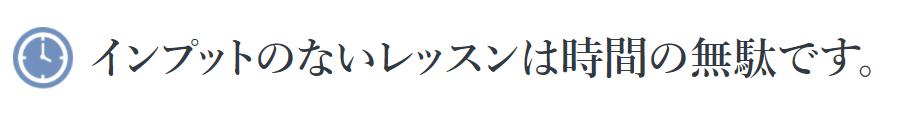 英話が話せるようになりたい人にお薦めのオンラインスクール:ウイリーズ